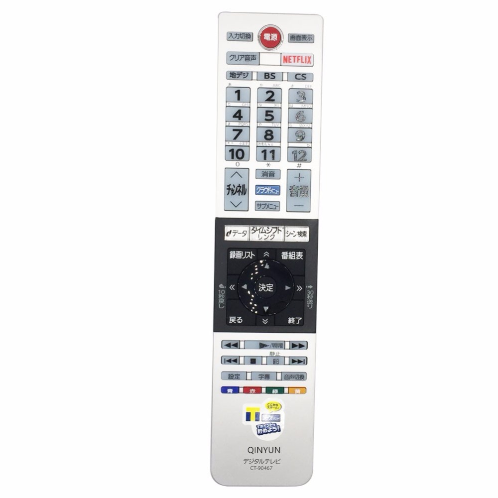 CT-90467 <font><b>Remote</b></font> <font><b>Control</b></font> <font><b>for</b></font> Toshiba TV Japanese buttons
