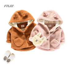 FTLZZ Winter Cute Baby Parkas Coat Bear Single Hooded Breasted All-match Casual Warm Long Sleeve Baby Girl Outerwear Parkas