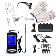 Electric Shock Kit Penis Ring Catheter Massage Pad Glove Nipple Clamp Penis stimulate Sex Toys Medical Themed Sex Toy For Couple