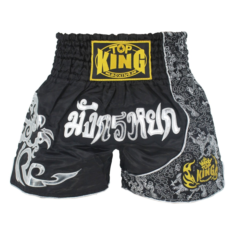 SUOTF Black MMA Fighting Fitness Training Muay Thai Boxing Sports Shorts Tiger Muay Thai mma shorts muay thai boxing clothing