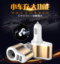 5V 3.1A Universal 3 in 1 Dual USB Car Charger For iPhone Adapter For Samsung Galaxy S7 S6 EDGE Note 5/4 HTC LG HUAWEI XIAOMEI
