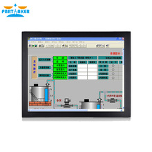 15 Inch Industrial Panel PC Intel J1800 J1900 3855U i5 i7 CPU Made-In-China 5 Wire Resistive Touch S