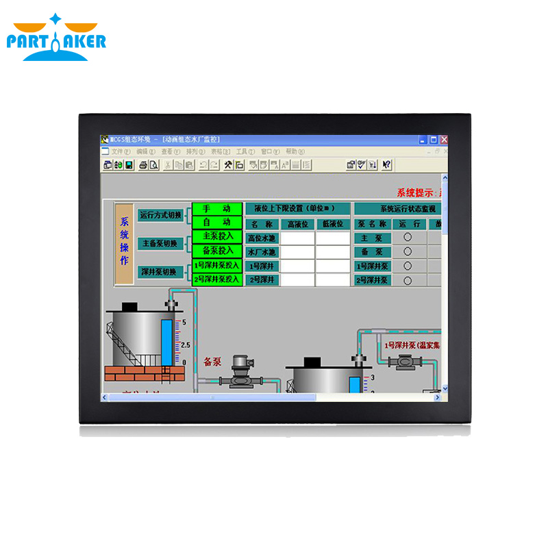 Partaker 15 Inch Industrial Panel PC Intel J1800 J1900 3855U I5 I7 CPU 10 Points Capacitive Touch Screen Windows 7/10/Linux