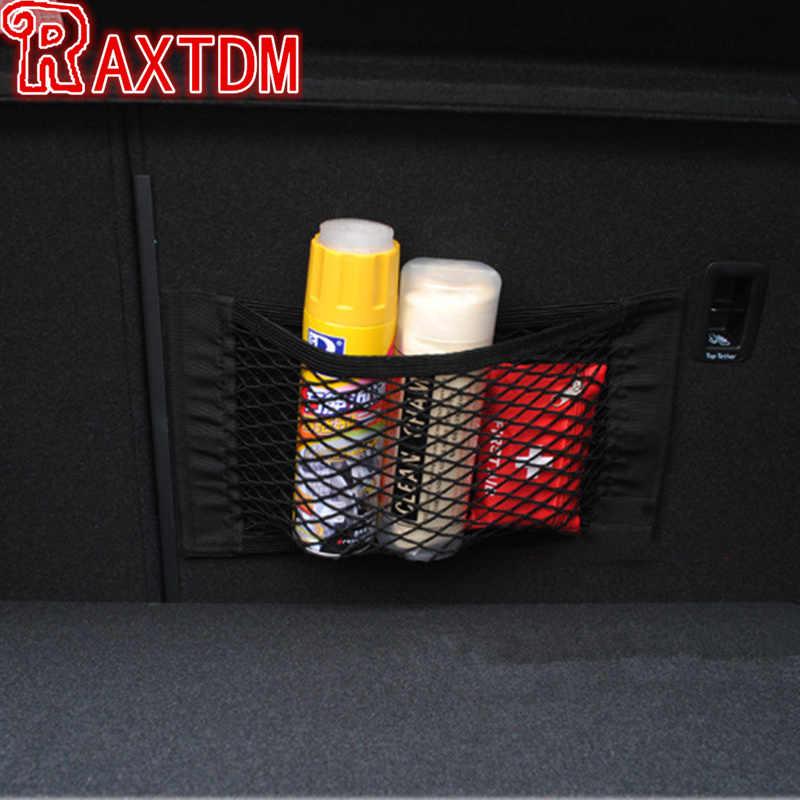 شبكة تخزين السيارات للزجاجات ، تخزين البقالة إضافة على ل VW Golf 5 6 7 جولف MK6 MK7 سكودا اوكتافيا A7 RS مقعد ليون إيبيزا CUPTRA