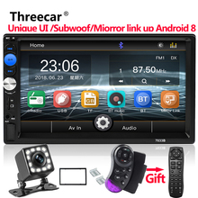 Поддержка зеркального соединения Android 8,0 автомобильное радио 2 din 7 дюймов MP5 плеер Bluetooth hands free FM/TF/USB камера заднего вида mp5 автомобильное радио