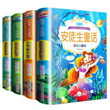 4pcs/set New Green Fairy Tales / Andersen One thousand and Nights Aesops Fables bed time story book for kid
