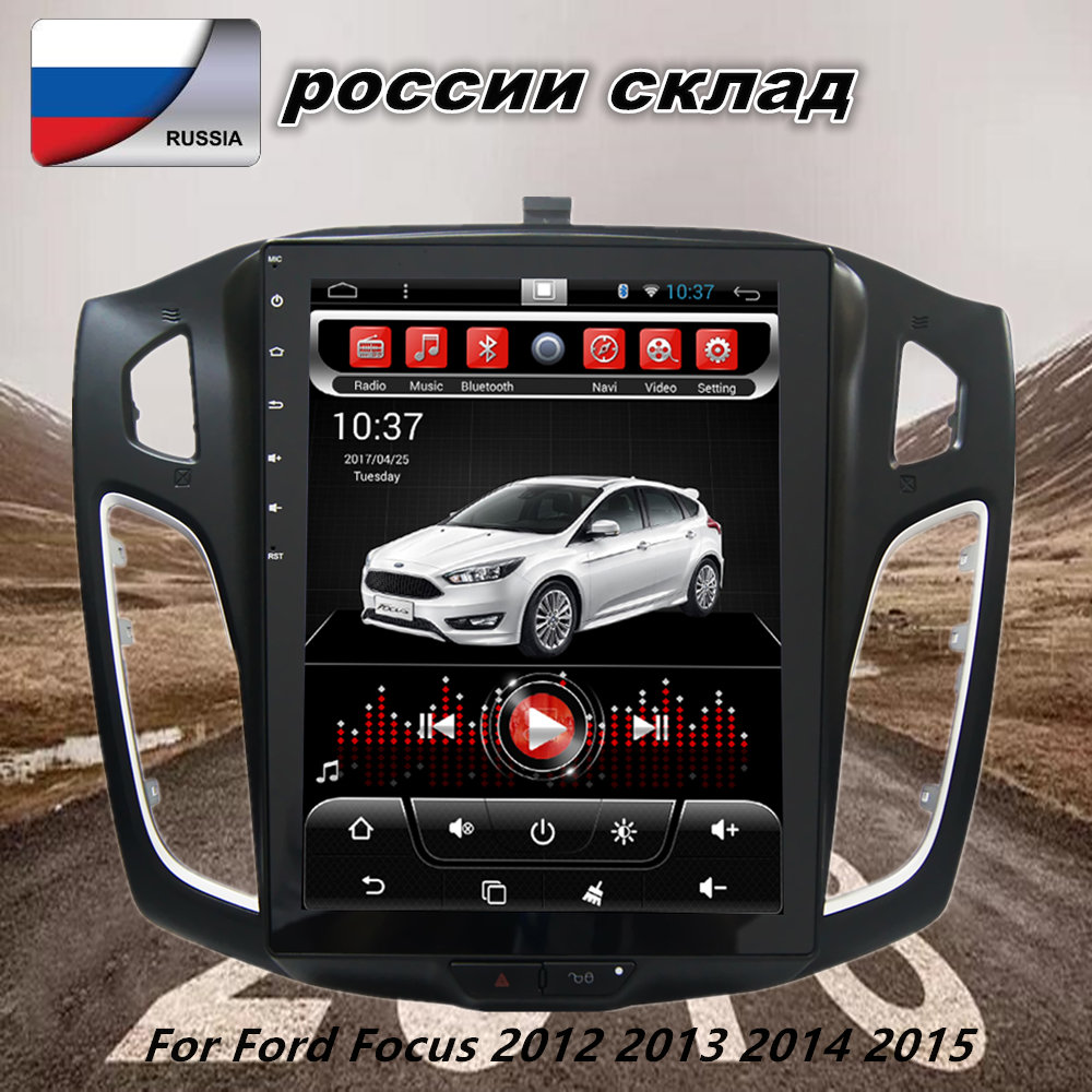 10.4 Vertical Screen Android Car Radio GPS Navigation Multimedia Stereo For Ford Focus 2012 2013 2014 2015 Auto Audio Player