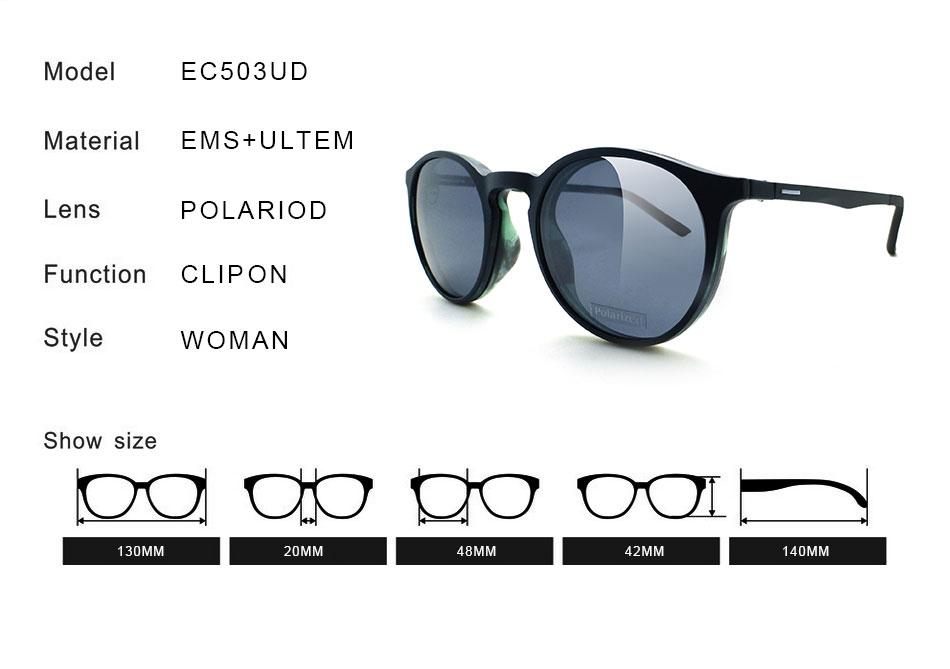EC503UD_07