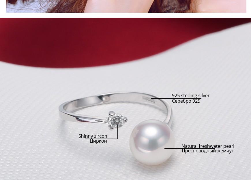 pearl ring (2)