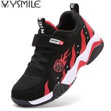 Нескользящие дышащие детские кроссовки для мальчиков Баскетбольная