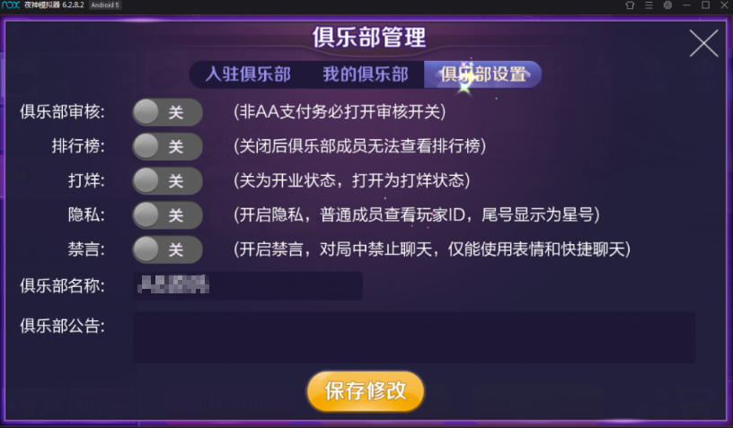 一元源码:新版战斗牛棋牌游戏组件