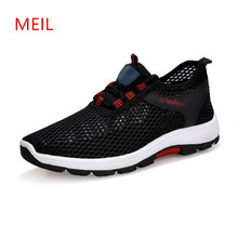 Mens Sneakers Casual Breathable Mesh Shoes Men 2018 Mens Trainers Student Mens Shoes Casual Platform Tenis Masculino Lover Shoes недорго, оригинальная цена