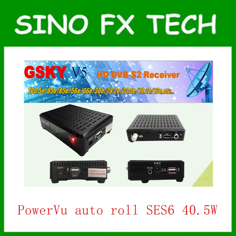 AFRICA POWERVU AUTO-ROLL DVB-S2 DECODER GSKY V5 for south america SES 6 40.5W 43.1W 58W hello box gsky v7 dvb s2 box with latin america auto roll and powervu function support all n america