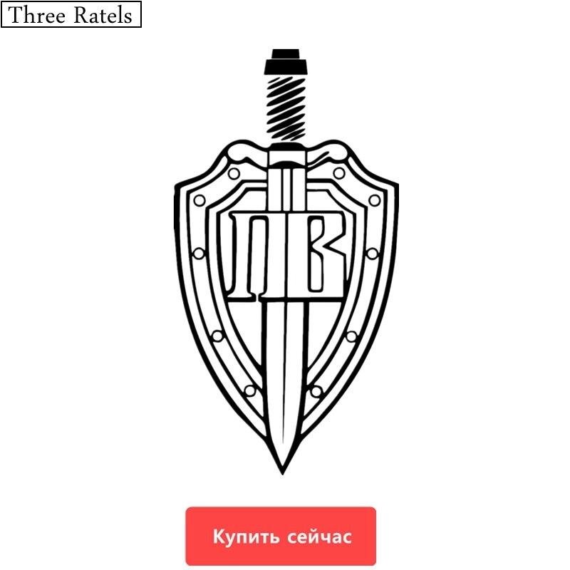 Três ratels TZ-202 15*28.4cm 10.5*20cm 1-5 peças fronteira tropas da rússia guarda fronteira escudo e espada carro adesivos