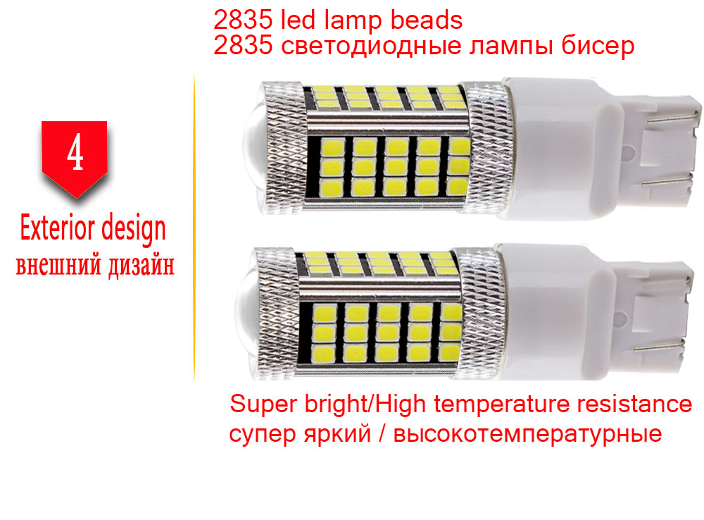 WTS 4pcs T20 BA15S 66SMD P21W LED R5W Bulbs Car Driving Turn Signal Lights tail Backup Lamp Reverse Parking 6000K White Red6