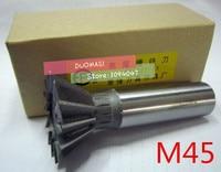 무료 배송 1 Pcs 45mm * 50/45mm * 70/45mm * 75도 HSS Dovetail 커터 엔드 밀