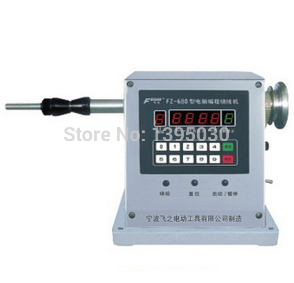 1pc Computer programming speed winding machine coil winder machine 220V FZ-680 programming scala scalability functional programming objects