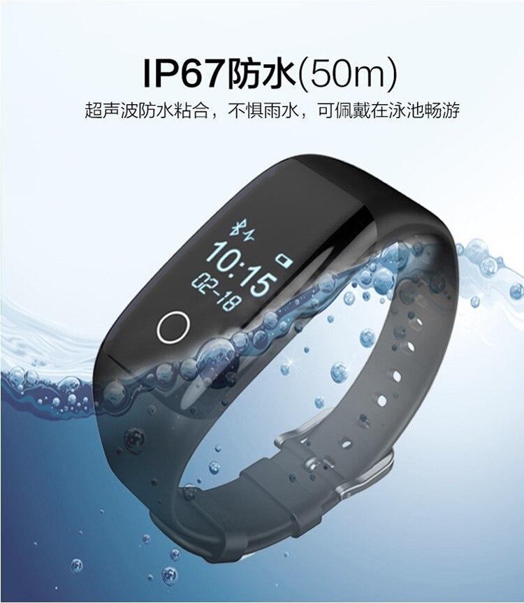 imágenes para Smartch V6S Inteligente Pulsómetro Pulsera Sueño Dial Pulsera Inteligente Podómetro Reloj Inteligente A Prueba de agua