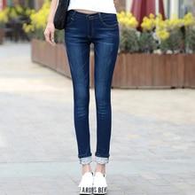 Jeans For Women Two Wear Cuffs Elasticity Jeans Stretch Casual Jeans Slim Denim Pants Pencil Pants