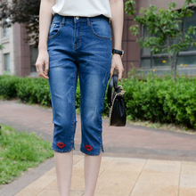wangcangli seven-point jeans summer new Slim was thin Jeans for Women Blue Jeans Girls Skinny jeans elastic waist Large Size