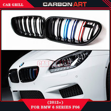 For 6 series convertible 640ci 650ci 640i 650i F06 F12 F13 M6 Performance design M Tri
