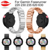 Stainless Steel Watch Band Bracelet For Garmin Forerunner 220 230 235 630 620 Smart Wrist Watch