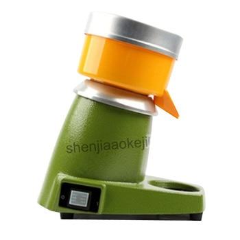 Electric juicer Milk tea juicer orange juice machine Lemon grapefruit juicer squeezed lemon  juicer  juice machine 220-240V 1pc