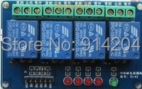 4 Channel 5V Relay Module 4 road relay modules expand with Optocoupler 5V 12V 24V For Arduino fc 16 b 1 channel 24v relay module blue
