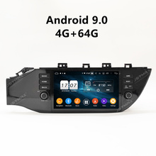 """JSTMAX 9 """"Android 9.0 car dvd per KIA K2 RIO 2017 2018 gps navi Octa Core 4 GB 64 GB Stereo Auto unità di testa gps player (NO dvd)"""