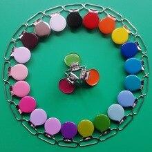 Sutoyuen 1 дюйм, 25 мм, металлические круглые зажимы для соски, 30 шт., подтяжки для пустышки, держатель для пустышки, зажим для цепочки, без свинца, 21 цвет
