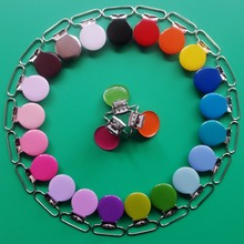 """Sutoyuen 1"""" 25MM Metal Round Pacifier Clips 30pc Baby Nipple Dummy Suspender Holder for Pacifier Chain Clip Lead Free 21 Colors"""