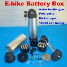 علبة بطارية دراجة كهربائية زجاجة ماء نوع e الدراجة صندوق بطارية ل 36 فولت 10A بطارية حزمة مع حامل مجاني وحزام النيكل