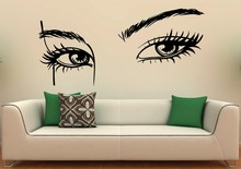YOYOYU Wall Decal Fashion Design Woman Eyes Stickers Vinyl Art Mural Girl Beauty Salon Decals Livingroom Decor DIYJM24