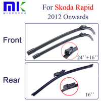 Combo Rubber Front And Rear Wiper Blades For Skoda Rapid 2012 Onwards Windscreen Wipers Car Accessories