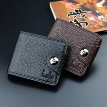 New PU Leather Men Wallets Short Coin Purse Small Vintage Wallet Hasp Money Bag Card Holder Pocket Purse Black Wallet the new wallets for men coin pocket wallet id credit card ultra thin short sequined pu high quality fabric money dollar coin bag