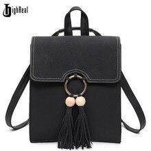 Highreal модные porcel кисточкой квадратный девочек рюкзак скраб искусственная кожа женщины рюкзак A4 ноутбук ранцы J35