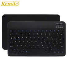 Ultra Slim Aluminum Wireless Bluetooth Russian Keyboard For IOS Android Tablet PC Windows iPad