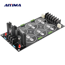 Aiyima Rectifier Filter Power Supply Board 120A Schottky 40MM Capacitance Rectification Amplifier DIY