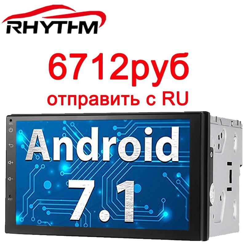 Rythme 2 din Android 7.1 Voiture radio pour nissan GPS Bluetooth stéréo de voiture radio télécommande dvd lecteur 178 * 102mm