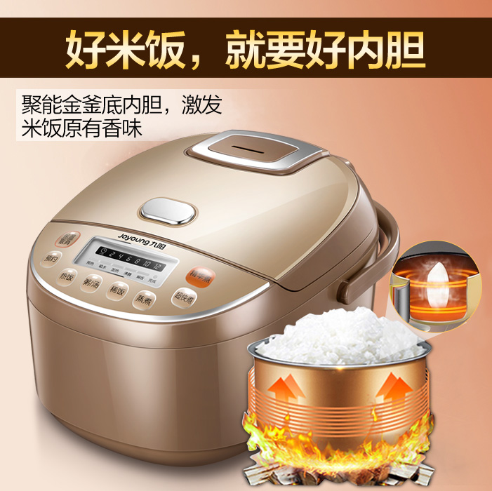 Joyoung JYF-40FE65 Intelligent Rice Cooker 4L Reservation Rice Cooker 3-5 People Genuine free shipping the electric 4l intelligent mini cooker genuine special offer