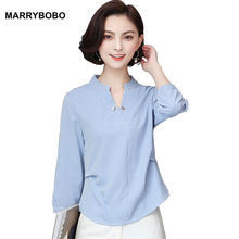 d7097a2f56 Verano Otoño de 2018 de las mujeres de la moda de la Oficina de blusa de la  gasa Camisas Casual cuello en V estampado rayas cami.