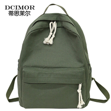 DCIMOR Women Preppy School Bags For Teenagers Female Canvas Travel Bags Japanese style Women Backpack Laptop Bagpack Back Pack