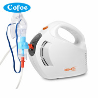 Cofoe Medical And Home Children And Elderly Adults Health Care Air Compression Therapy Nebulizer