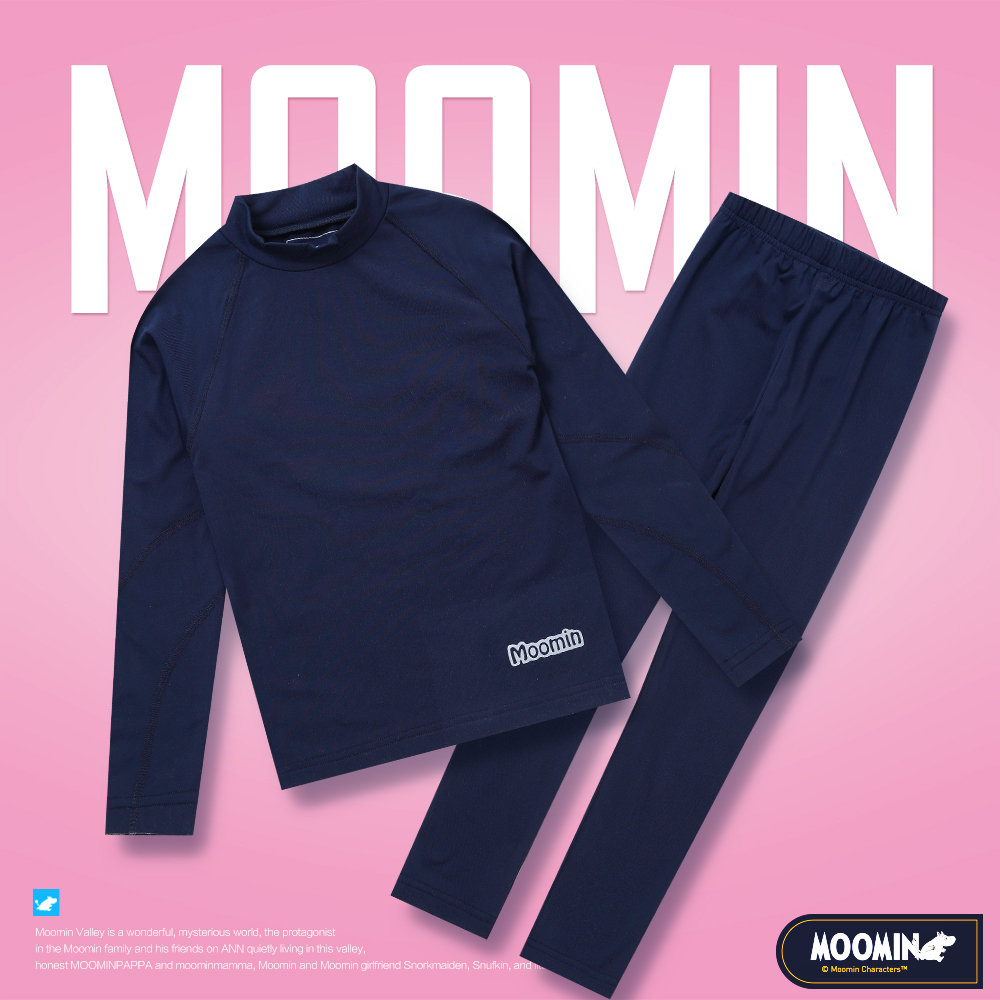 Moomin 2018 New Arrival Quick Drying Long Johns Soft Set Children Snowsuit Inside Long Johns Kids Warm Speed Dry Clothing Boys