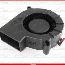 2 шт. x Бесщеточный вентилятор охлаждения 75x75x25 мм 7525 12 В