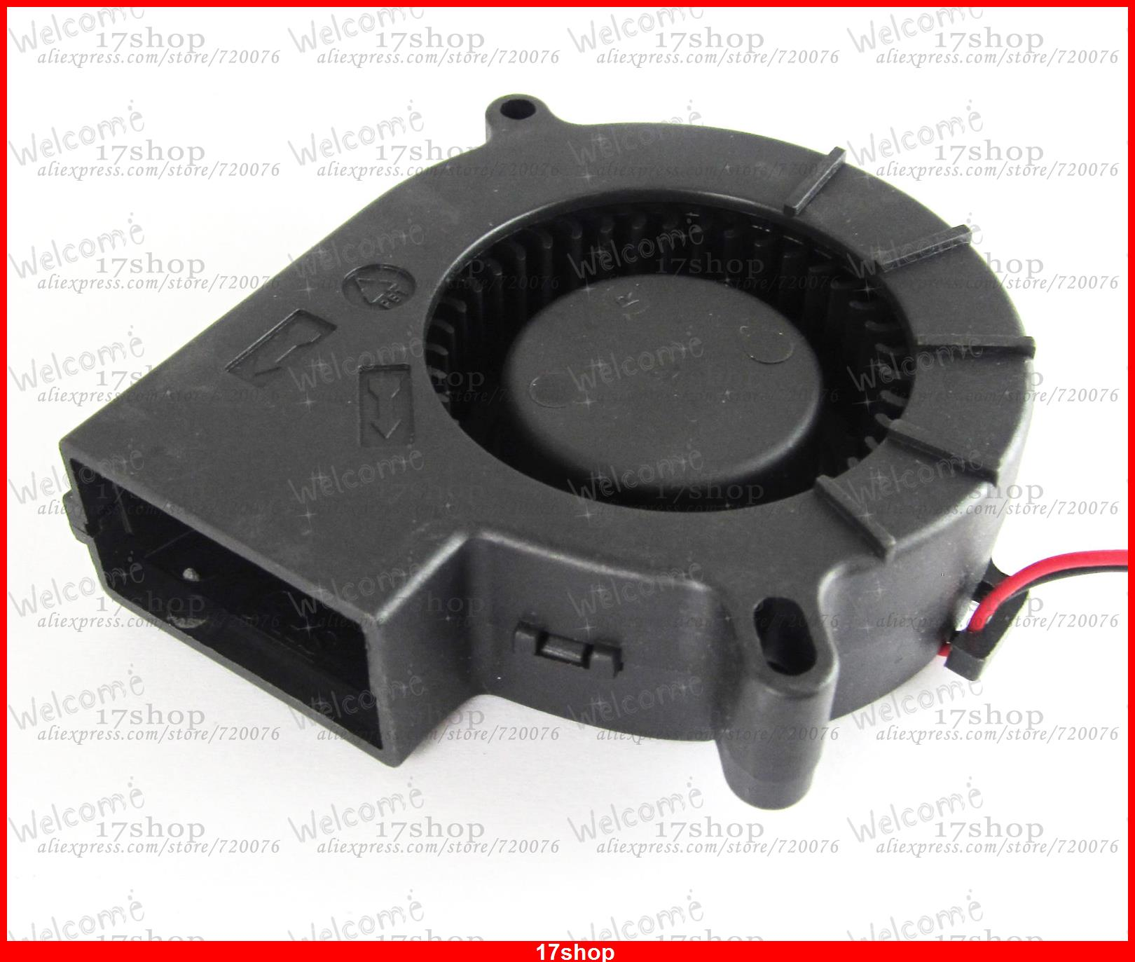 2pcs X Brushless DC Cooling Blower Fan 75 X 75 X25mm 7525 12V