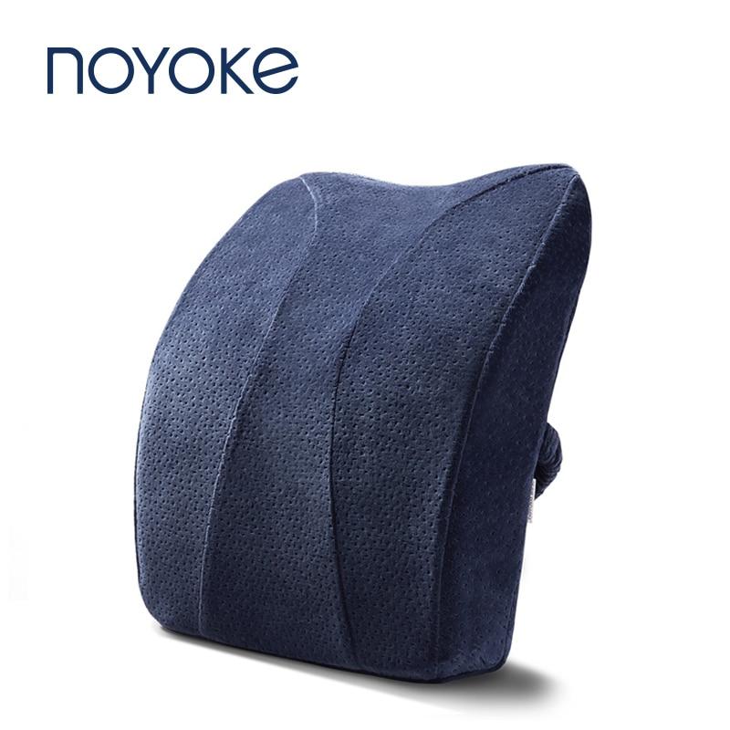 NOUKE זיכרון קצף Back כרית משרד המותניים עמוד השדרה הגנה נשימה Pad