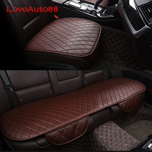 3Pcs Car Seat Cover Cushion Front Rear Seat Cover Auto Chair Seat Protector Mat Pad Four Seasons For VW Volkswagen Tiguan MK2 universal auto car seat cover auto front rear chair covers seat cushion protector car interior accessories 3 colors