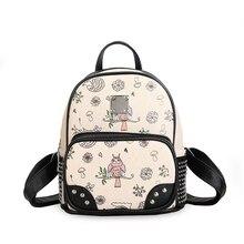 Yejia/Модная Сладкий ПУ девушки маленький рюкзак милые девушки повседневная школьная сумка дорожная рюкзаки винтажные женские рюкзаки