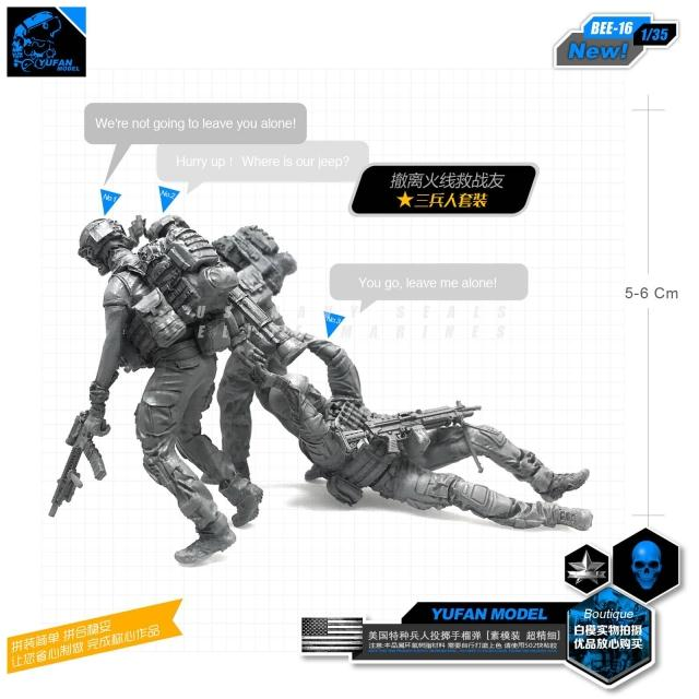 Moled modern military rescue comrades 1/35 resin soldiers 3 pieces battlefield 3 или modern warfare 3 что
